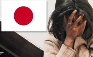 Japan-suicide-problem