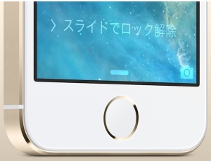 iphone-5s-japan-button-small